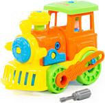 Полесье 71255 Паровоз (оранжевый/желтый)