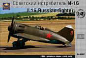 ARK models АК 48047 Истребитель И-16 тип 10/17