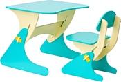 Столики Детям Буслик Б-ББ (бежевый/бирюзовый)