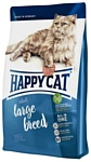 Happy Cat (1.4 кг) Large Breed