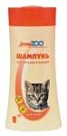Доктор ZOO Шампунь для котят антипаразитарный 250мл