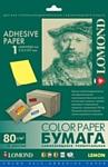 Lomond самоклеющаяся 1 деление А4 80 г/кв.м. 50 листов (2130005)
