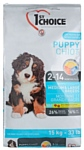 1st Choice (15 кг) Chicken Formula MEDIUM and LARGE BREEDS for PUPPIES