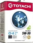 Totachi Eco Diesel 5W-30 1л