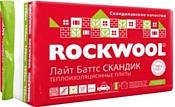 Rockwool Лайт Баттс Скандик 800x600 50 мм