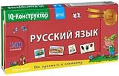 Айрис-Пресс IQ Конструктор Русский язык