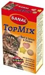 Sanal Topmix