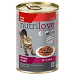 Nutrilove (0.4 кг) 1 шт. Cats - Allmeat chunks with juicy beef
