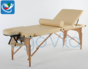 ErgoVita Classic Comfort Plus (бежевый)