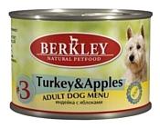 Berkley (0.2 кг) 1 шт. Паштет для собак #3 Индейка с яблоками