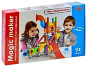 Play Smart Magic Maker 2445 Мега-Трубопровод