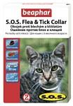 Beaphar Ошейник S.O.S. от блох и клещей для кошек 35 см