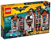 LEGO The Batman Movie 70912 Клиника Аркхэм