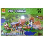 BELA My World 10531 Деревня