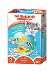 Русский стиль Большой аквариум