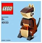 LEGO Monthly Mini Model Build 40133 Кенгуру
