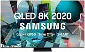 Samsung QE75Q950TSU