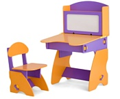 Столики Детям ФО-1