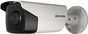 Hikvision DS-2CD4A85F-IZHS