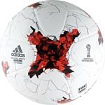 Adidas Krasava Top Training (5 размер)