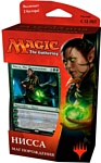 Мир Хобби Magic: the Gathering. Час Разрушения. Нисса
