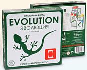 Правильные игры Эволюция (2 редакция)