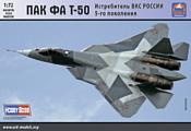ARK models АК 72041 ПАК-ФА Т-50 Истребитель ВКС России 5-го поколения