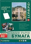 Lomond Самоклеющаяся глянцевая А4 1 дел 80 г/кв.м. 50 листов (2610005)
