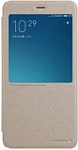 Nillkin Sparkle для Xiaomi Redmi Note 4 (золотой)