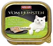 Animonda Vom Feinsten Adult Меню для привередливых кошек с индейкой, куриной грудкой и травами (0.1 кг) 1 шт.