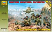 Звезда Советские десантники. Афганистан.