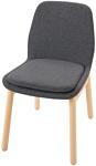 Ikea Ведбу 904.179.90 (береза/гуннаред классический серый)