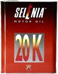 SELENIA 20K 10W-40 2л