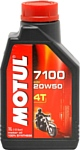 Motul 7100 4T 20W-50 1л