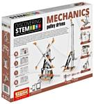 ENGINO Discovering STEM 03 Блоки