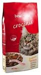 Bewi Cat Crocinis (20 кг)