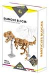 YZ-Diamond Particles Blocks 66506 Скелет тиранозавра