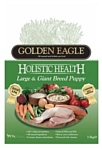 Golden Eagle Holistic Health Large & Giant Breed Puppy 23/13 (6 кг)