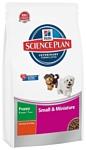 Hill's (1.5 кг) Science Plan Puppy Small & Miniature Chicken & Turkey