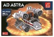 Ausini Космос 25322