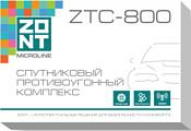 Микро Лайн Zont ZTC-800