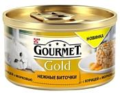 Gourmet Gold Нежные биточки с Курицей и морковью (0.085 кг) 12 шт.