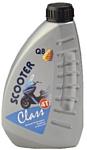 Q8 Scooter Class 10W-40 1л