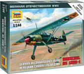 """Звезда Немецкий самолет-разведчик """"Henschel Hs 126B-1"""""""