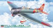 Hasegawa Палубный бомбардировщик Aichi DA31 Type 99 Carrier Dive Bomber