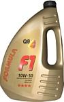 Q8 F1 10W-50 4л