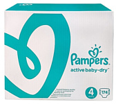 Pampers Active Baby-Dry 4 Maxi (174 шт.)