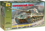 Звезда Тяжёлый немецкий танк T-Vib «Королевский тигр» с башней Хеншель