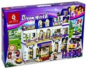 Queen Dream World 86027 Гранд-отель