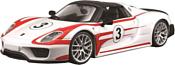 Bburago Porsche 918 Weissach 18-28009 (белый)